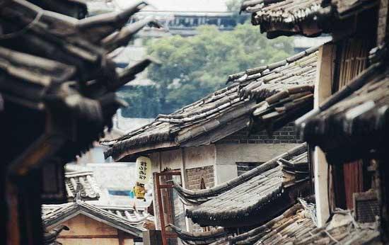 Une ville en chine