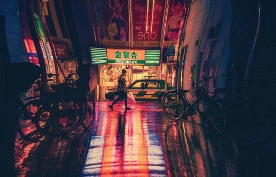 Photo d'une ville au japon